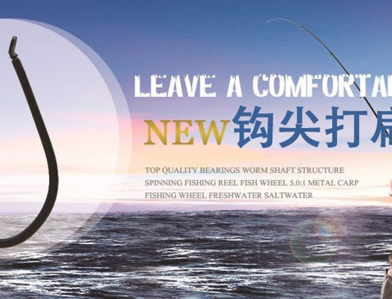 Shanghai Kishida Fish Hook Works & Co., Ltd