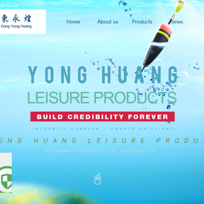 Guangdong Yonghuang Leisure Products Co., Ltd