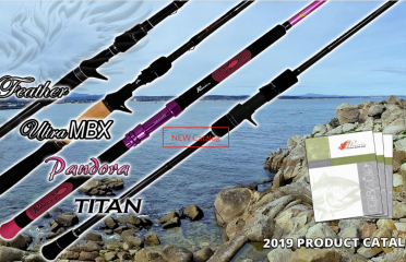 Phenix Rods & Accessories
